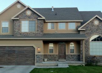 Строительство жилья в кредит